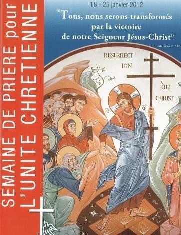 Semaine-pour-l-unite-des-chretiens-2012-2.jpg